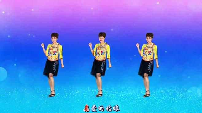 舞动朝阳广场舞花一样的姑娘-大方又美丽,简单易学!