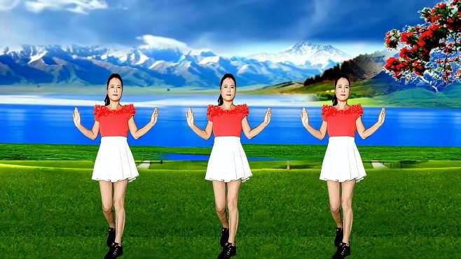 玫瑰怡林广场舞摇太阳-节奏欢快,舞步动感
