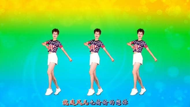 舞动朝阳广场舞亲爱的你在哪里-入门32步拽步舞,简单好学!