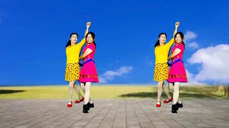 高安迷采广场舞阿哥阿妹-幸福姐妹双人对跳,活泼动感好听,浓浓民族风