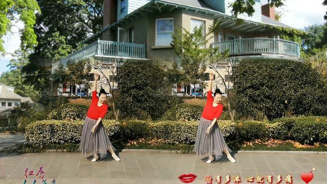 逊雪白梅广场舞红唇-演示:木木子李