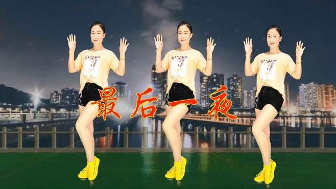十里清清广场舞最后一夜-最新伤感热歌热舞