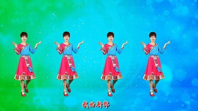舞动朝阳广场舞阿哥阿妹-零基础32步广场舞,旋律欢快好听醉人!