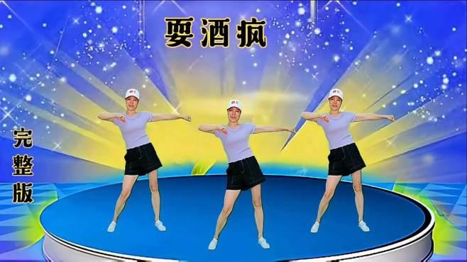 阳光香香广场舞耍酒疯-十足的东北味风趣幽默