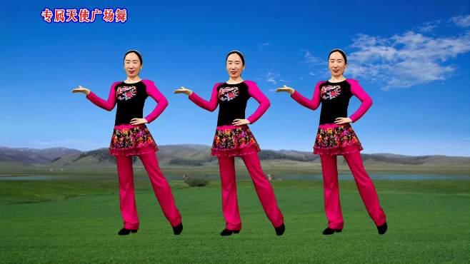 专属天使广场舞咱们屯里的人-好听极了优美秧歌舞