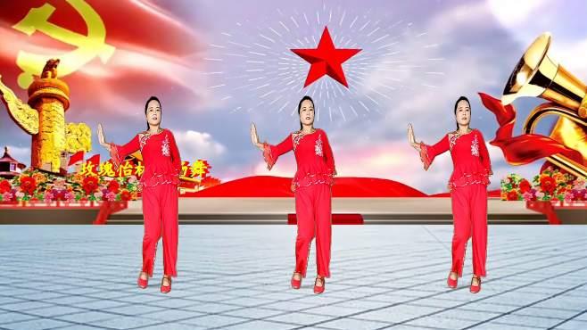 玫瑰怡林广场舞红红红-节奏欢快,动感舞步