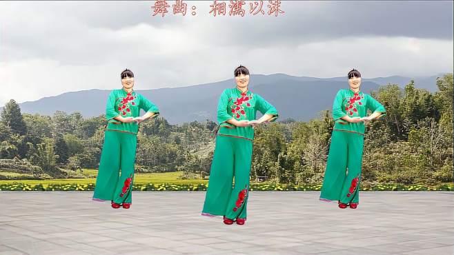 济阳红霞广场舞相濡以沫-甜蜜情歌优美好看