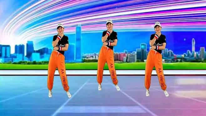 彩虹健身广场舞爱过了头心伤透-动感64步,新歌新舞真带劲
