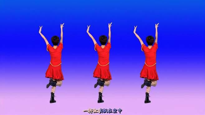 舞动朝阳广场舞八月桂花遍地开-百听不厌,正面加分解!