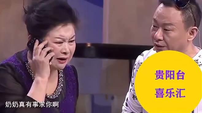 邵峰经典小品:《疑》老米金戒指丢了闹乌龙,笑翻全场-《相声小品》