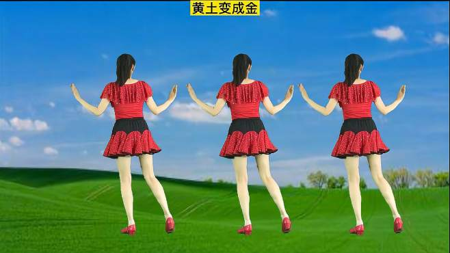 妃子红广场舞心相印手牵手-歌声甜美温馨,越听越上头!