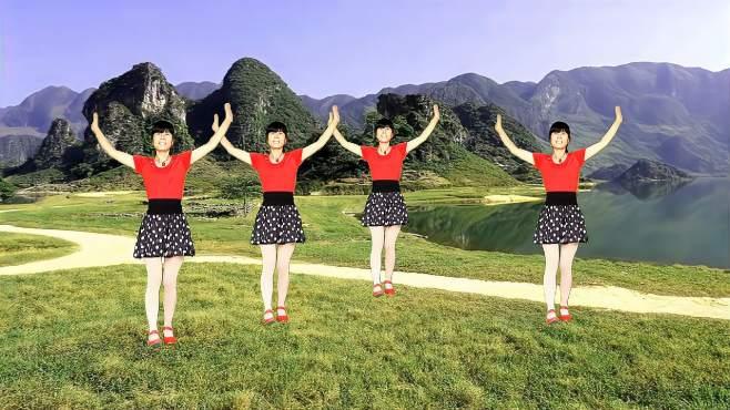 鸽子广场舞美丽的火石寨-节奏轻快动感,32步动感优美