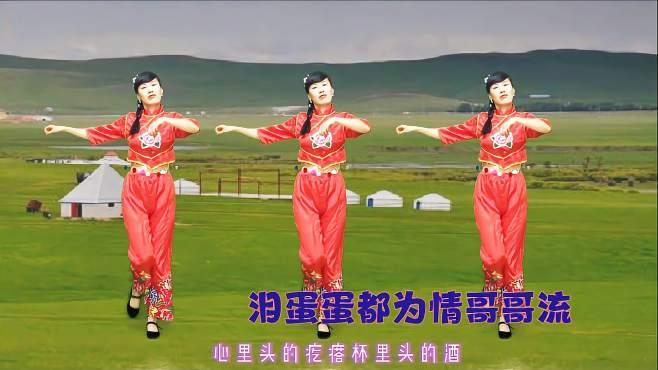 钦钦广场舞泪蛋蛋都为情哥哥流-欢快秧歌舞,欢迎你