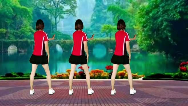 山东秋香广场舞爱情魔力圈-好听好看的32步