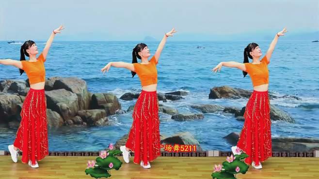 5211燕子广场舞爱的不老童话-演唱:星月组合,青梅竹马的爱恋