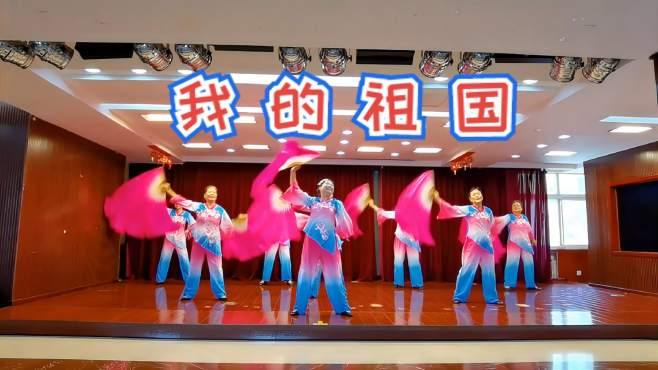 北京慧文广场舞我的祖国-舞台版,太漂亮了!