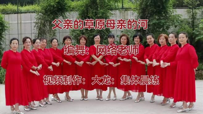 康顺碧广场舞父亲的草原母亲的河-,优美轻盈的中三舞集体晨练