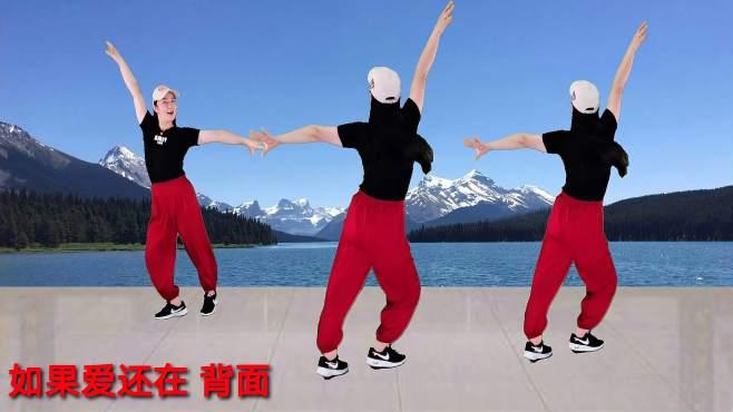 葡萄广场舞如果爱还在-正反面跳 简单活泼好看的弹跳舞 学起来