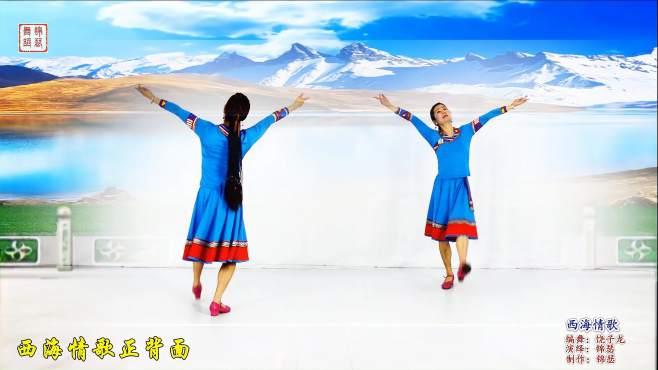 锦瑟舞语广场舞西海情歌-短裙正背面,编舞:饶子龙