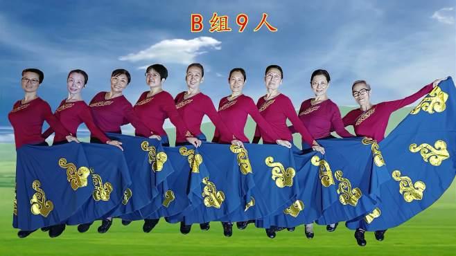 北京依心月广场舞这片草原-史祁妙宣。艺术指导月影依依