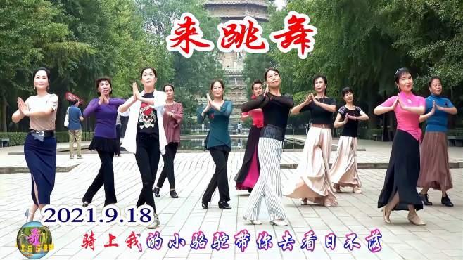 玲珑广场舞来跳舞-过节了