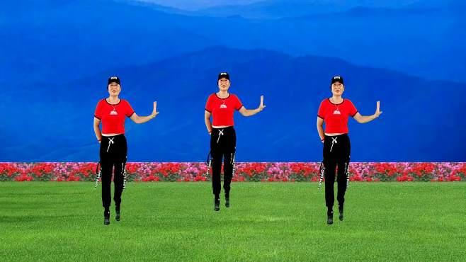 彩虹健身广场舞谁是我的新郎-好听更好看,送给初学者