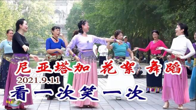 玲珑广场舞尼亚塔加-花絮和舞蹈太好笑了