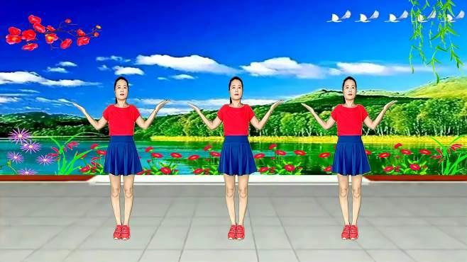 玫瑰怡林广场舞无常的人生-动感舞步,欢快好看