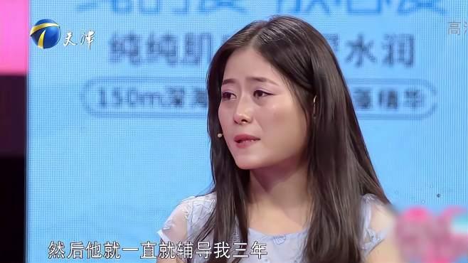 小伙提出分手,女友哭得泣不成声,三年的感情就这么脆弱?丨爱保-《天津卫视》