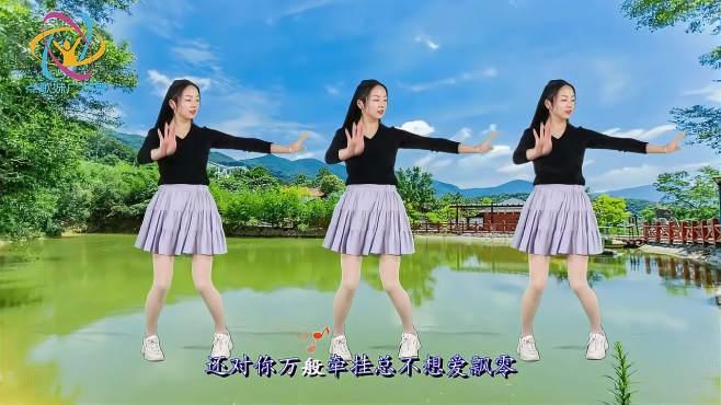 点歌妹广场舞为何要伤我的心-动感十足,越跳越想跳