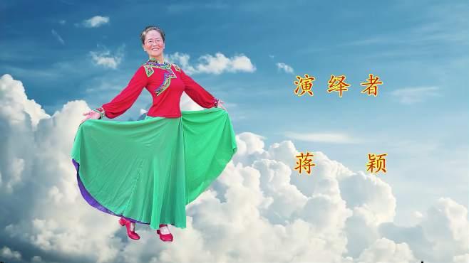 北京依心月广场舞天上的风-编舞茜茜。依依个人版