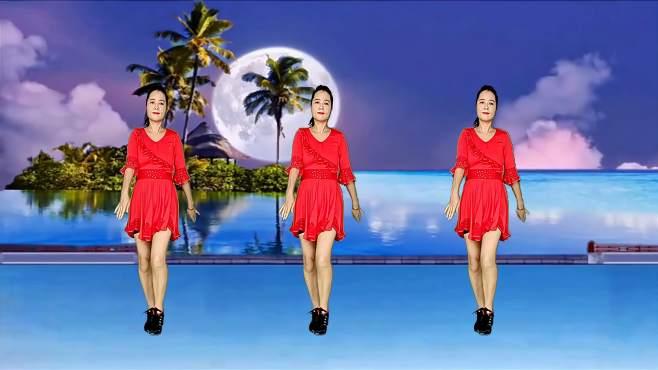 玫瑰怡林广场舞九月九的酒-优美舞步,好听又好看
