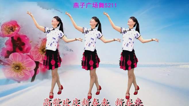 5211燕子广场舞红梅赞-感恩所有的老师,辛苦了