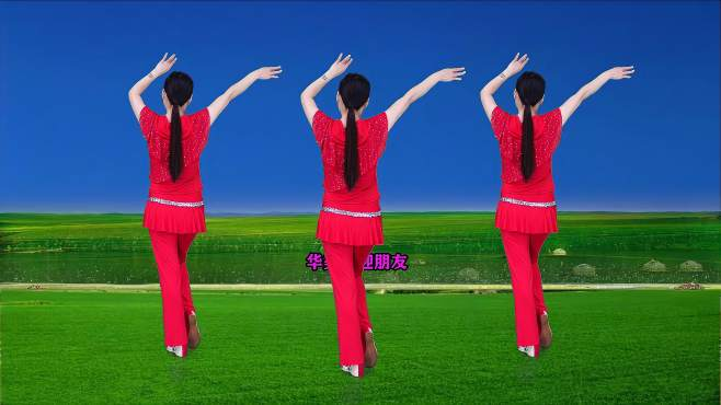 华美舞动广场舞泉水叮咚响-60年代经典红歌,听了一辈又一辈