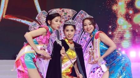 香港:2021亚洲小姐竞选决赛三甲出炉 陈美仪荣获冠军-《优酷全娱乐》