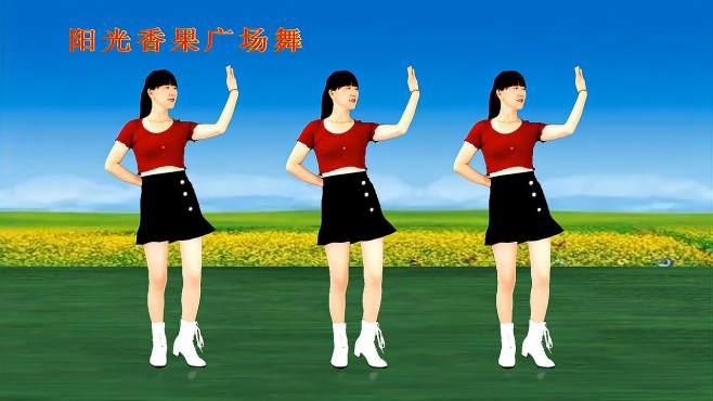 阳光香果广场舞能不能给我个理由-歌曲伤感醉人,舞蹈也好看