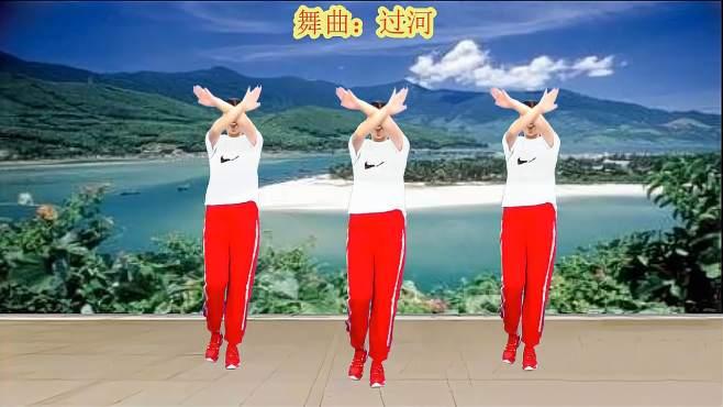 济阳红霞广场舞过河-舞步时尚新颖简单好看
