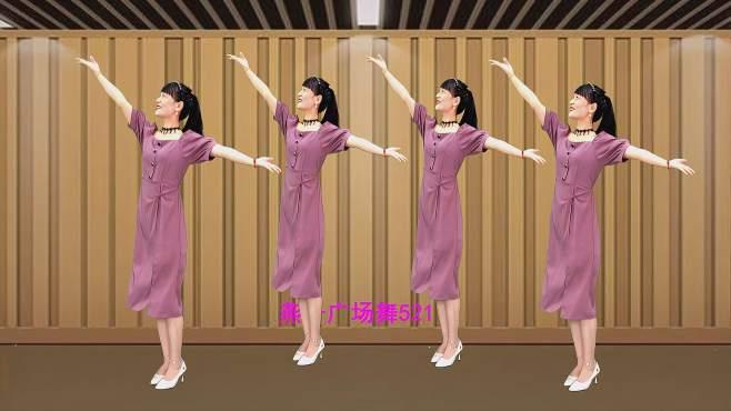 5211燕子广场舞歌名歌-歌名串联一首歌,谁编的?太有才了
