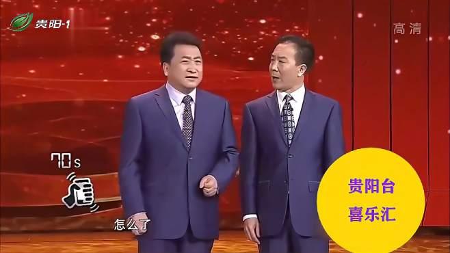 爆笑相声:《和谁说相声》姜昆要换掉戴志诚,看见赵津生立马变脸-《相声小品》