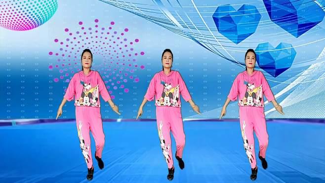 玫瑰怡林广场舞火火的爱-动感欢快,好听好看