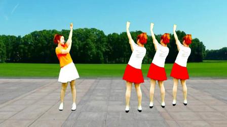 高安迷采广场舞笑起来真好看-正背面同镜演示,好看更好学,适合大众