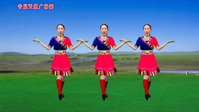 专属天使广场舞我祝祖国三杯酒-藏歌天籁,祝福祖国明天更美好
