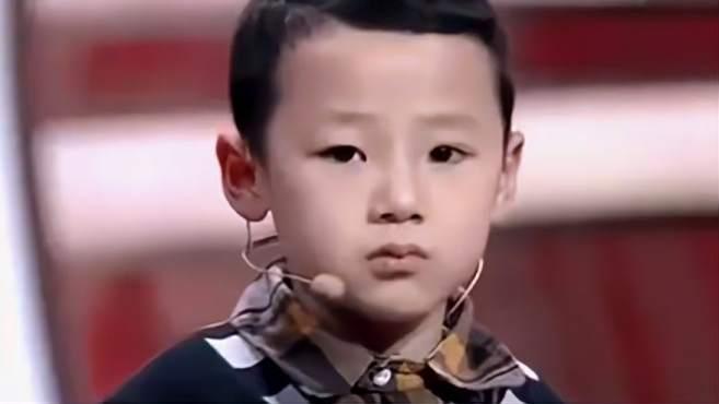 最强大脑:5岁神童来挑战,答题速度惊呆现场观众,真厉害-《万水千山综是情》