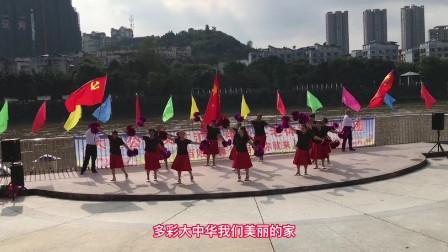 中江乐舞广场舞我们共同的家-多彩大中华我们美丽的家!国庆快乐!