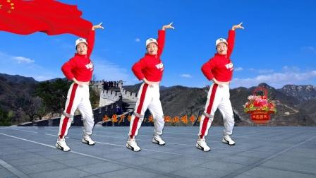 小慧广场舞天南地北唱中华-幸福吉祥你我他