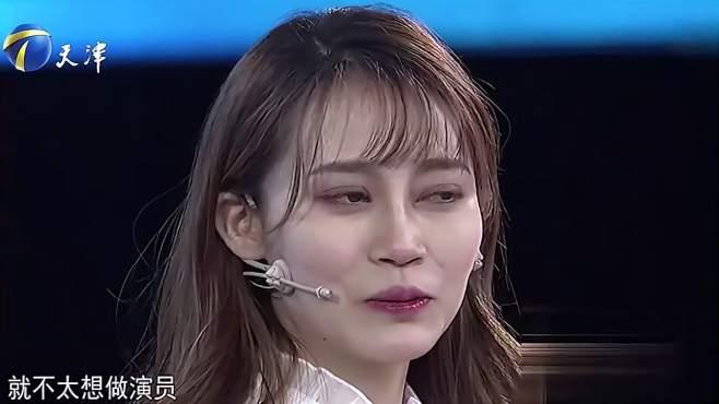 女孩做过杨颖替身,现在月入五万,却想换工作丨非你莫属-《天津