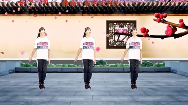 济阳红霞广场舞来不及诉说-歌曲好听舞蹈好看